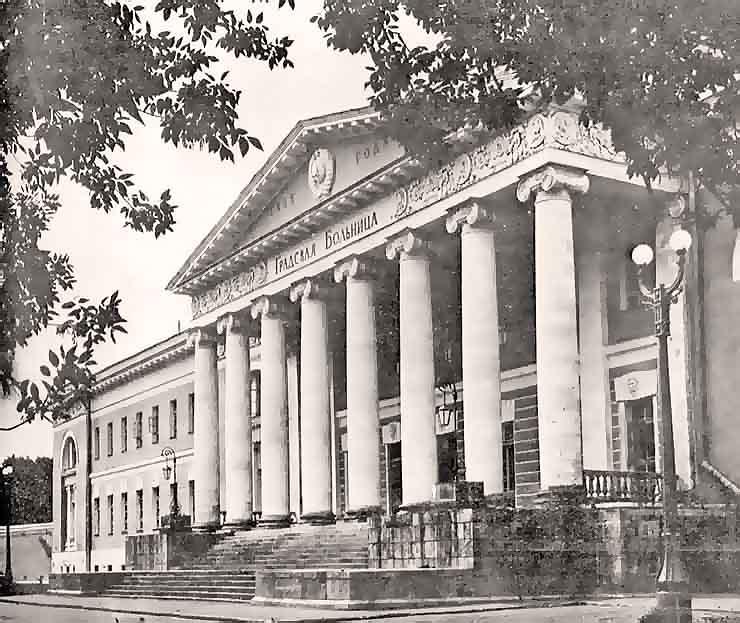 23 Ансамбль 1-й Градской больницы(ныне городская клиническая больница имени Н.Пирогова)был создан в 1826-1832...